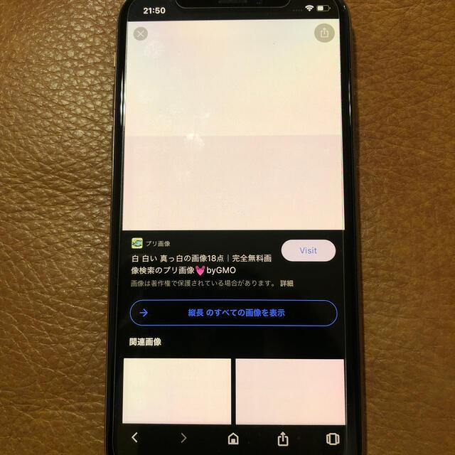 iPhone(アイフォーン)のiPhone XS 64 GB  SIMフリー ゴールド スマホ/家電/カメラのスマートフォン/携帯電話(スマートフォン本体)の商品写真