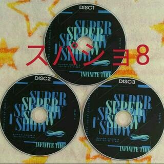 スーパージュニア(SUPER JUNIOR)のSUPER JUNIOR✨スパショ8 さいたまスーパーアリーナ💕DVD3枚組(ミュージック)