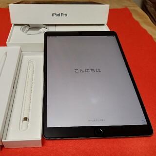 iPad - iPad Pro10.5インチ512GB+Apple Pencil