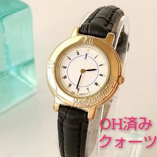 Saint Laurent - ⭐️OH済み 綺麗 サンローラン 白 レディース 腕時計ウォッチ ロゴ 美品