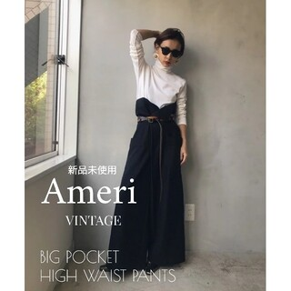 Ameri VINTAGE - 新品 Ameri BIG POCKET HIGH WAIST PANTS