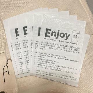 Starbucks Coffee - スターバックス ドリンクチケット6枚