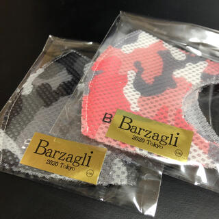 バルザーリ (子供用) 迷彩ブラック or 迷彩ピンク Barzagli
