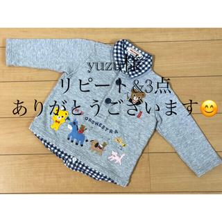 mikihouse - ミキハウス 80cm プッチー ロンT