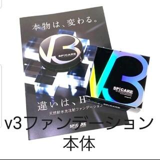 【新品】正規取り扱い品 スピケアV3ファンデーション パンフレット付き