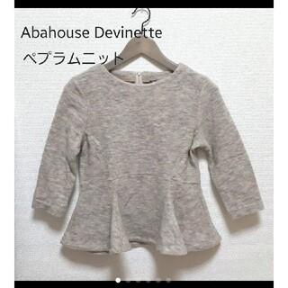 アバハウスドゥヴィネット(Abahouse Devinette)のAbahouse Devinette  ペプラムニット  ライトグレー(ニット/セーター)