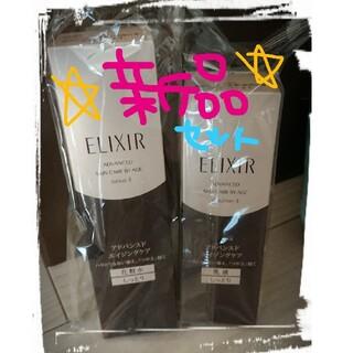ELIXIR - 資生堂 ELIXIRエリクシール アドバンスド エイジング 化粧水 乳液 セット