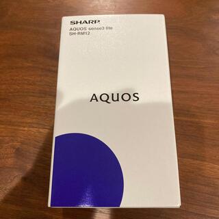 アクオス(AQUOS)のSHARP AQUOS Sense3 lite ブラック(スマートフォン本体)