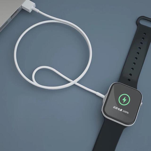 ケーブル apple watch 充電