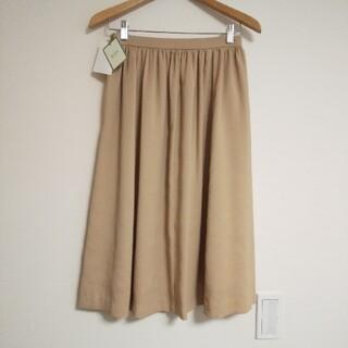ロペ(ROPE)の【新品タグ付き】ROPEmademoiselle ベージュ スカート (ひざ丈スカート)