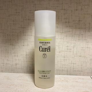 Curel - キュレル 皮脂トラブルケア化粧水