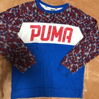 プーマ(PUMA)のPUMA プーマ 160 裏起毛 トレーナー 男児 男の子 ロンT 長袖 迷彩(Tシャツ/カットソー)