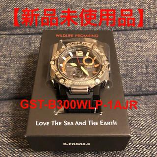 G-SHOCK - G-SHOCK ジーショック ラブアンドシー GST-B300WLP-1AJR