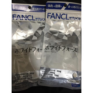 FANCL - ファンケル ホワイトフォース2袋