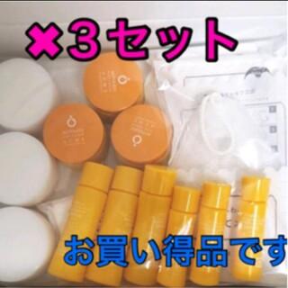 ライスフォース(ライスフォース)のアクポレス ニキビケア スターターキット(30日分)×3セット(化粧水/ローション)