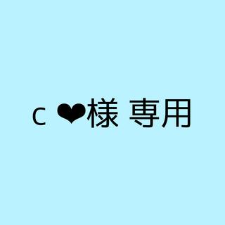 Johnny's - 松村北斗 サマパラ アクスタ