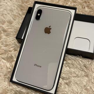 iPhone - 24時間セール iPhone Xs Max Silver  本体 64 GB
