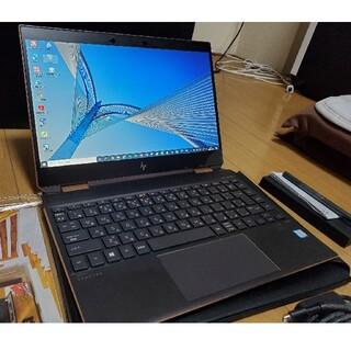 ヒューレットパッカード(HP)のHP spectre x360 Convertible 13-ap0036TU(ノートPC)