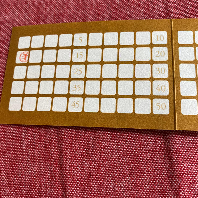 HONEYS(ハニーズ)のカルディスペシャルチケット+コーヒーポイントカード チケットの優待券/割引券(フード/ドリンク券)の商品写真
