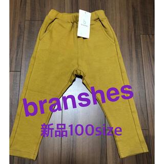 Branshes - 新品タグ付 branshes ブランシェス ストレッチ ポンチロングパンツ100