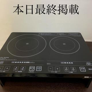 アイリスオーヤマ(アイリスオーヤマ)のジャンク アイリスオーヤマ  IHクッキングヒーター 専用テーブル セット(調理機器)
