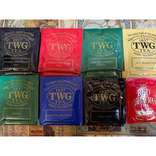 TWG ティーバッグ 8種類 15袋 ♪ CHRISTMAS TEA 含む(茶)