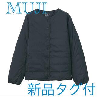 MUJI (無印良品) - 【新品】MUJI 無印良品 軽量ポケッタブルダウンジャケット 婦人XL・黒
