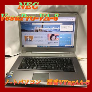 NEC VesaPro-VA-8 ノ-トパソコン 型番 VY25AA-8