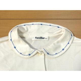 familiar - familiar 130cm 刺繍入りブラウス 長袖