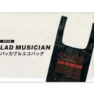 ラッドミュージシャン(LAD MUSICIAN)のLAD MUSICIAN パッカブルエコバッグ(エコバッグ)