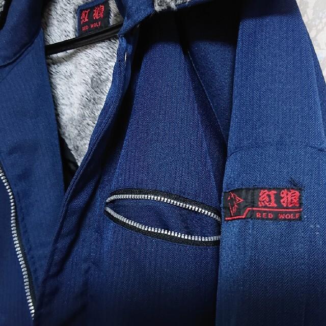 寅壱(トライチ)の寅壱 冬用ジャケット メンズのジャケット/アウター(その他)の商品写真
