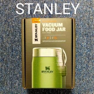 スタンレー(Stanley)のスタンレー クラシック真空フードジャー 0.41L グリーン(食器)
