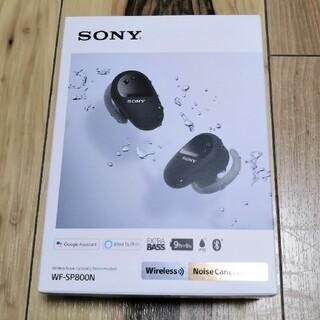 SONY - SONY WF-SP800N 独立型ノイキャンワイヤレスイヤホン