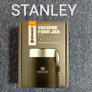 スタンレー(Stanley)のスタンレー クラシック真空フードジャー 0.41L マットブラック(食器)