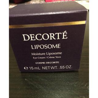コスメデコルテ(COSME DECORTE)のコスメデコルテアイクリーム(美容液)