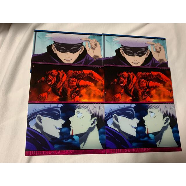 呪術廻戦 特典 ポストカード エンタメ/ホビーのアニメグッズ(カード)の商品写真