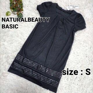 ナチュラルビューティーベーシック(NATURAL BEAUTY BASIC)のナチュラルビューティーベーシック 半袖 黒 ワンピース a095(ひざ丈ワンピース)