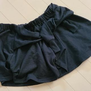 INGNI - INGNI キュロットスカート Mサイズ 黒 ブラック