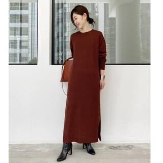 アパルトモンドゥーズィエムクラス(L'Appartement DEUXIEME CLASSE)の【新品タグ付き】L'Appartement Knit Dress ボルドー(ロングワンピース/マキシワンピース)