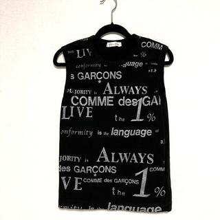 COMME des GARCONS - コムデギャルソン 袖無し タンクトップ 美品