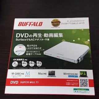 バッファロー(Buffalo)のポータブル DVD プレイヤー DVSM-PTS58U2-WHD(DVDプレーヤー)