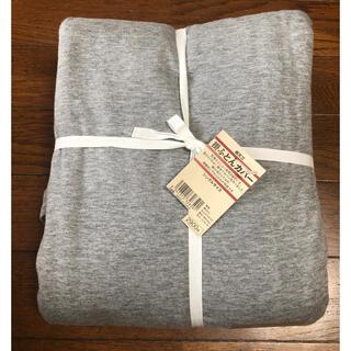 MUJI (無印良品) - 【新品】無印 綿100% 掛け布団カバー シングルサイズ(ファスナー付)杢グレー