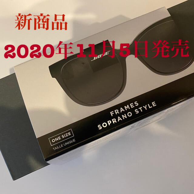 BOSE(ボーズ)の新作 Bose Frames Soprano style サングラス スマホ/家電/カメラのオーディオ機器(ヘッドフォン/イヤフォン)の商品写真