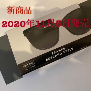 BOSE - 新作 Bose Frames Soprano style サングラス