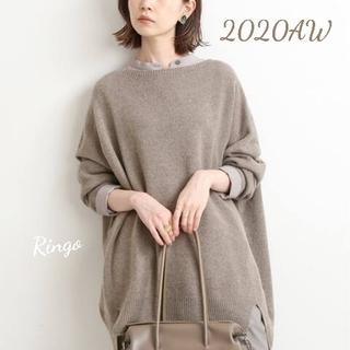 IENA - 【2020AW】クルーワイドプルオーバー◆color ベージュ
