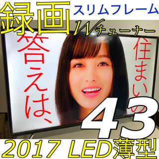 【録画機能付 薄型 スリムフレーム】43型 LED 液晶テレビ TCL TV