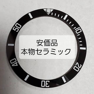 ロレックス(ROLEX)の安価!!サブ用セラミックベゼル(その他)