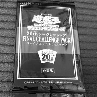 KONAMI - 遊戯王 ファイナルチャレンジパック 帯付き