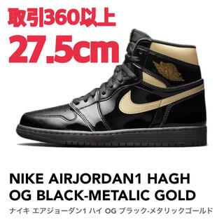 NIKE - NIKE AIRJORDAN1 HIGH OG BLACK GOLD 27.5