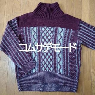 コムサデモード(COMME CA DU MODE)の美品 コムサデモード COMMECA 柄編み ハイネックセーター ニット 日本製(ニット/セーター)
